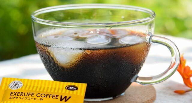 エクサライフコーヒーW 飲み方 効果